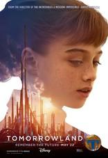 Земля будущего плакаты