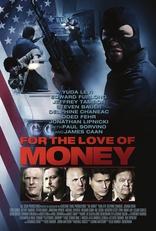 Деньги: Американская мечта плакаты