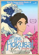 Мисс Хокусай* плакаты