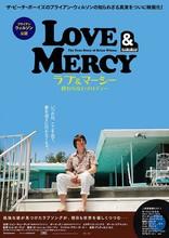 Любовь и милосердие* плакаты