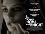 Девушка возвращается домой одна поздно ночью* плакаты