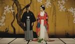 Токийская невеста кадры