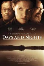 Дни и ночи* плакаты