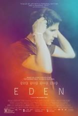 Эдем* плакаты