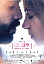 10 000 км: Любовь на расстоянии плакаты