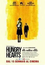 Голодные сердца плакаты