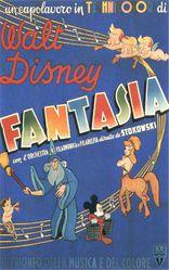 Фантазия плакаты