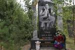 Парень с нашего кладбища кадры