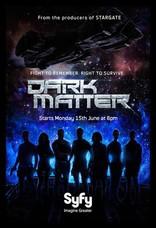 Темная материя* плакаты