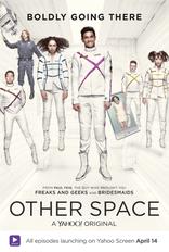 Другой космос* плакаты