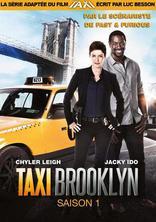 Такси Бруклина* плакаты