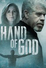 Рука Божья* плакаты