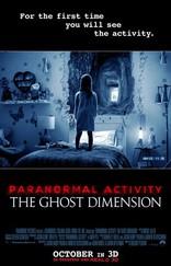 Паранормальное явление 5: Призраки в 3D плакаты