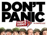 Папашина армия* плакаты