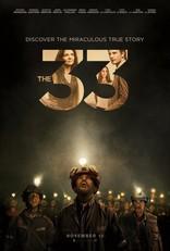 33 плакаты