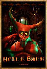 В ад и обратно* плакаты