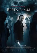 фильм Врата тьмы