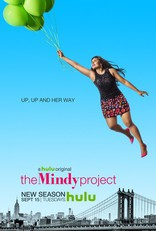 Проект Минди* плакаты