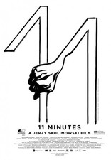 11 минут* плакаты