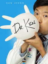 Доктор Кен* плакаты