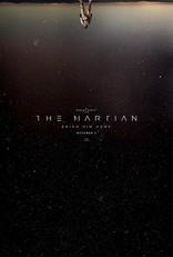 Марсианин плакаты