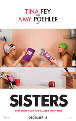 Сёстры плакаты