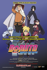 Боруто* плакаты