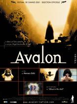 Авалон плакаты