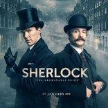 Шерлок плакаты