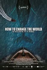 Как изменить мир плакаты