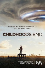 Конец детства* плакаты
