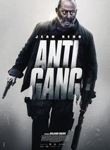 Антиганг плакаты