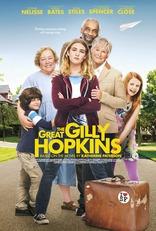 Великолепная Гилли Хопкинс* плакаты