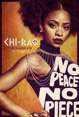 Чирак* плакаты