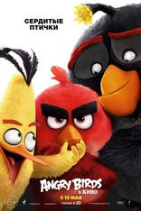 фильм Angry Birds в кино
