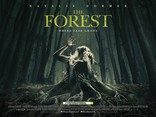 Лес призраков плакаты
