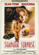 Шанхайский сюрприз плакаты
