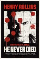 Он никогда не умирал* плакаты