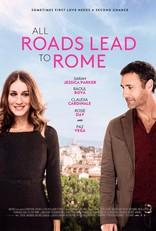 Римские свидания плакаты
