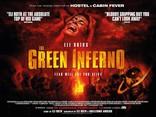 Зеленый ад плакаты