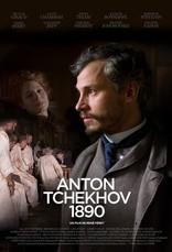 Антон Чехов плакаты