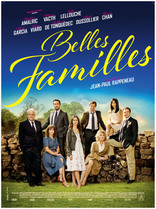 Образцовые семьи плакаты