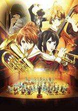 Звук! Эуфониум: Добро пожаловать в оркестр Академии Китаудзи* плакаты