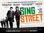Песня улицы* плакаты