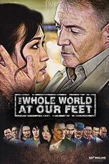 Весь мир у наших ног плакаты