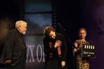 фотография №223171 с события 14 международный фестиваль кинематографических дебютов «Дух огня»