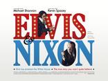 Элвис и Никсон плакаты