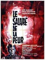 Плата за страх плакаты