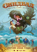 Синдбад: Пираты семи штормов плакаты
