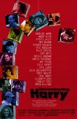 Разбирая Гарри плакаты